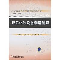 http://ec4.images-amazon.com/images/I/41i%2Bi%2BZuhmL._AA200_.jpg