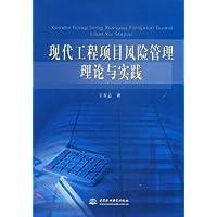 http://ec4.images-amazon.com/images/I/41i0YRenAeL._AA200_.jpg