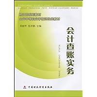 http://ec4.images-amazon.com/images/I/41i41qZnS7L._AA200_.jpg