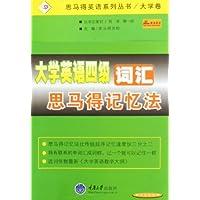 http://ec4.images-amazon.com/images/I/41i4kcSshZL._AA200_.jpg