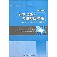 http://ec4.images-amazon.com/images/I/41i5ua51tTL._AA200_.jpg