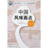 http://ec4.images-amazon.com/images/I/41i5zeg%2B3lL._AA200_.jpg