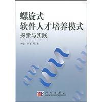 http://ec4.images-amazon.com/images/I/41i98%2BKqrgL._AA200_.jpg