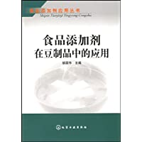 http://ec4.images-amazon.com/images/I/41i9cePbj8L._AA200_.jpg