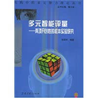 http://ec4.images-amazon.com/images/I/41iDGlHyXfL._AA200_.jpg