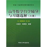 http://ec4.images-amazon.com/images/I/41iEGXZJsNL._AA200_.jpg