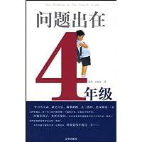 http://ec4.images-amazon.com/images/I/41iEmtzeSIL._AA200_.jpg