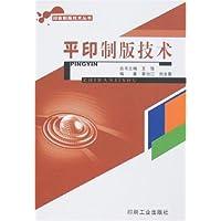 http://ec4.images-amazon.com/images/I/41iFDMDEw3L._AA200_.jpg