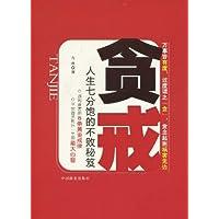 http://ec4.images-amazon.com/images/I/41iGvOFtoYL._AA200_.jpg