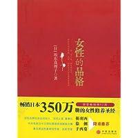 http://ec4.images-amazon.com/images/I/41iIK9V66HL._AA200_.jpg