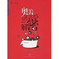 http://ec4.images-amazon.com/images/I/41iLueok-gL._AA200_.jpg