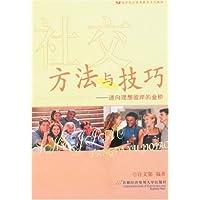 http://ec4.images-amazon.com/images/I/41iMrE6NfNL._AA200_.jpg