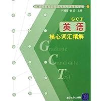 http://ec4.images-amazon.com/images/I/41iOuLSqlrL._AA200_.jpg