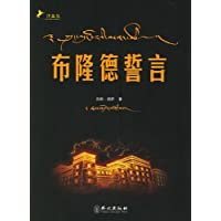 http://ec4.images-amazon.com/images/I/41iQQFQk4nL._AA200_.jpg