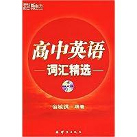 http://ec4.images-amazon.com/images/I/41iXXc9Sh0L._AA200_.jpg
