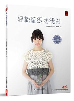 轻松编织薄线衫.pdf