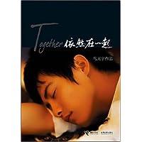 http://ec4.images-amazon.com/images/I/41iYPC2u5-L._AA200_.jpg