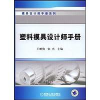 http://ec4.images-amazon.com/images/I/41ia-QBRCgL._AA200_.jpg