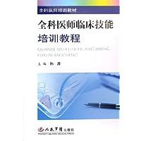 http://ec4.images-amazon.com/images/I/41ibQUPprnL._AA200_.jpg