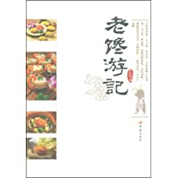 http://ec4.images-amazon.com/images/I/41ibnwUZxPL._AA200_.jpg
