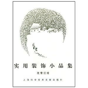 马克笔手绘餐厅中式