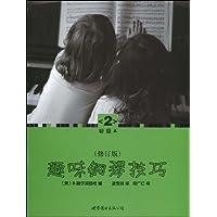 http://ec4.images-amazon.com/images/I/41icNxcedYL._AA200_.jpg