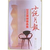 http://ec4.images-amazon.com/images/I/41idlfQmbOL._AA200_.jpg