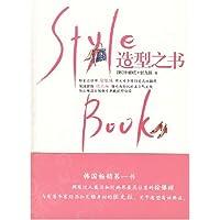 http://ec4.images-amazon.com/images/I/41ieh8HuglL._AA200_.jpg
