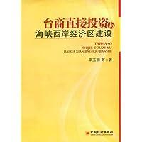 http://ec4.images-amazon.com/images/I/41iezAB0qvL._AA200_.jpg