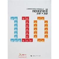 http://ec4.images-amazon.com/images/I/41ih-Lr1jfL._AA200_.jpg
