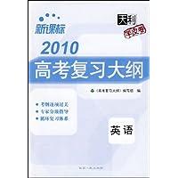 http://ec4.images-amazon.com/images/I/41iikUfvBIL._AA200_.jpg