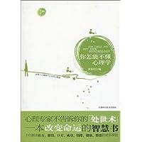 http://ec4.images-amazon.com/images/I/41iksFg-njL._AA200_.jpg