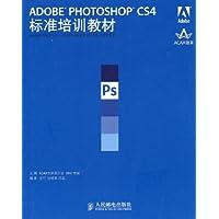 http://ec4.images-amazon.com/images/I/41im4Lh2O9L._AA200_.jpg