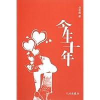 http://ec4.images-amazon.com/images/I/41io9Ko10NL._AA200_.jpg