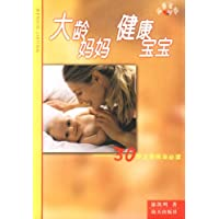http://ec4.images-amazon.com/images/I/41ipIGUv%2B6L._AA200_.jpg