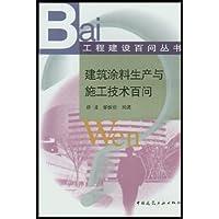 http://ec4.images-amazon.com/images/I/41iqKBoAEyL._AA200_.jpg