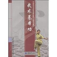 http://ec4.images-amazon.com/images/I/41iwbBqCthL._AA200_.jpg