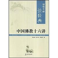http://ec4.images-amazon.com/images/I/41ixHasZ3PL._AA200_.jpg