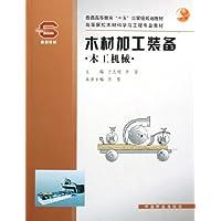 http://ec4.images-amazon.com/images/I/41iyu4AY0HL._AA200_.jpg
