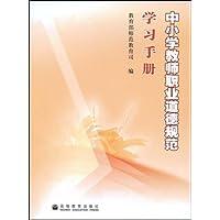 http://ec4.images-amazon.com/images/I/41iza14T18L._AA200_.jpg