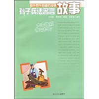 http://ec4.images-amazon.com/images/I/41j%2BFM%2BMEeL._AA200_.jpg