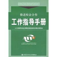 http://ec4.images-amazon.com/images/I/41j1U1nJRbL._AA200_.jpg