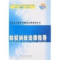 http://ec4.images-amazon.com/images/I/41j2BVvo3WL._AA200_.jpg