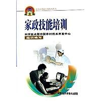 http://ec4.images-amazon.com/images/I/41j2sAh-QxL._AA200_.jpg