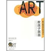 http://ec4.images-amazon.com/images/I/41j5tdSaZZL._AA200_.jpg