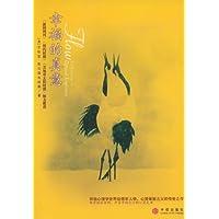 http://ec4.images-amazon.com/images/I/41j6AHZu7AL._AA200_.jpg