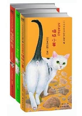 风靡全球的猫迷绘本:猫国物语+子猫絮语+猫城小事.pdf