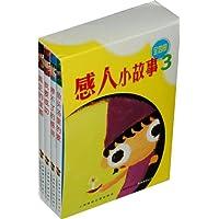 http://ec4.images-amazon.com/images/I/41j9HgJSTjL._AA200_.jpg