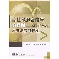 http://ec4.images-amazon.com/images/I/41jA16GjoIL._AA200_.jpg