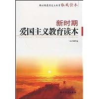 http://ec4.images-amazon.com/images/I/41jB9dWctVL._AA200_.jpg